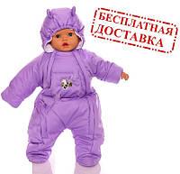 Демисезонный комбинезон для новорожденного (0-6 месяцев) фиолетовый