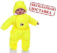 Демисезонный комбинезон для новорожденного (0-6 месяцев) ярко-желтый
