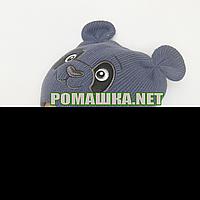 Детская весенняя осенняя вязаная шапочка р. 48-50 на завязках отлично тянется 3630 Синий 50