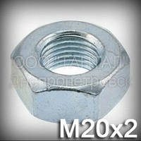 Гайка М20х2 DIN 934 (ГОСТ 5927-70, ГОСТ 5915-70, ISO 4032, 8673) оцинкованная
