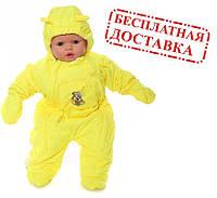 Демисезонный комбинезон для новорожденного (0-6 месяцев) Желтый