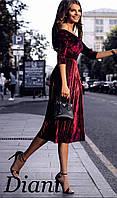 Очень красивое бархатное платье, в расцветках