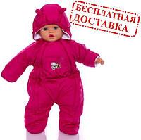 Демисезонный комбинезон для новорожденного (0-6 месяцев) Малиновый