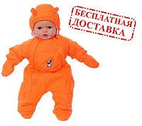 Демисезонный комбинезон для новорожденного (0-6 месяцев) Оранжевый