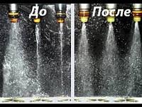 Чистка форсунок, инжектора, топливной системы Киев Демеевка Голосеевский