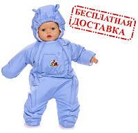 Демисезонный комбинезон для новорожденного (0-6 месяцев) светло-голубой