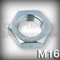 Гайка М16 низкая ГОСТ 5929-70 (ГОСТ 5916-70, DIN 439, ISO 4035,4036,8675) оцинкованная