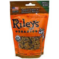 Rileys Organics, Лакомства для собак, маленькая косточка, рецепт с арахисовым маслом и патокой, 5 унций (142 г)