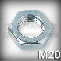 Гайка М20 низкая ГОСТ 5929-70 (ГОСТ 5916-70, DIN 439, ISO 4035,4036,8675) оцинкованная