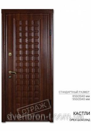 Входная дверь Страж standart Кастли, фото 2