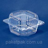Пищевой контейнер (500шт) 135*130*74, V=800мл