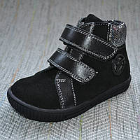 Демисезонные ботинки на липучках Palaris размер 21-26