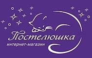 Интернет магазин Постелюшка (Домашний текстиль, сумки, товары для дома и отдыха)