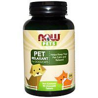 Now Foods, Now Pets, слабительное для собак/кошек, 90 жевательных таблеток