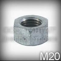 Гайка М20 ГОСТ 22354-77 (ГОСТ Р 52645-2006, DIN 6915, ISO 7414) оцинкованная шестигранная высокопрочная