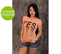 "Женская футболка ""Yes"" - распродажа"