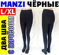 """Колготы два шва  флис-байка внутри  """"Manzi"""" чёрные  L/XL размер ЛЖЗ-183"""