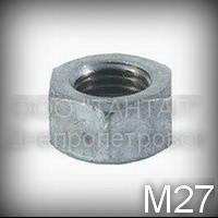 Гайка М27 ГОСТ 22354-77 (ГОСТ Р 52645-2006, DIN 6915, ISO 7414) оцинкованная шестигранная высокопрочная