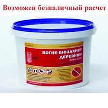 Биозащита концентрат ХМББ 5 кг