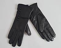 """Перчатки кожаные """"Elegant"""""""
