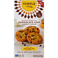Simple Mills, Натуральное хрустящее печенье без глютена с шоколадной крошкой, 156 г (5,5 унций)