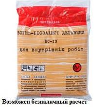 Огнебиозащита БС-13 (концентрат) 0,75кг