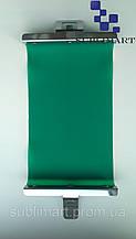 Силиконовая форма для сублимации на чашке 450 ml