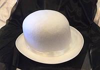Шляпа карнавальная котелок белый
