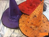 Шляпа колпак ведьмы Прованс для праздника