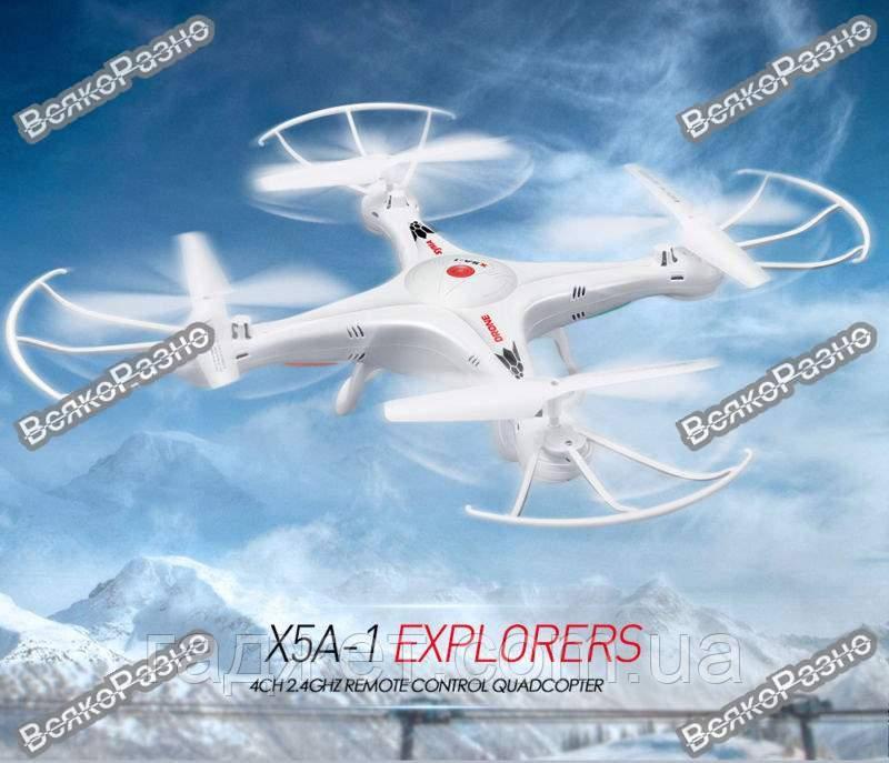Квадрокоптер , дрон SYMA X5A-1,новая версия.