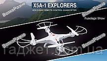 Квадрокоптер , дрон SYMA X5A-1,новая версия., фото 3