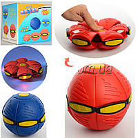 Летающая тарелка мяч 5415 (аналог Flat Ball): 22см, свет