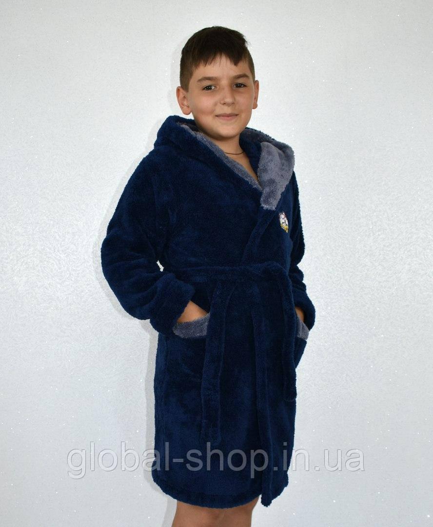 Детский махровый халат для мальчиков модель №051 (6,8,10 лет)