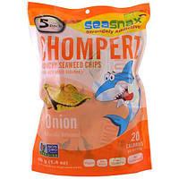 SeaSnax, Chomperz, хрустящие чипсы из морских водорослей, лук, 5 порций в индивидуальной упаковке, 0.28 унций (8 г) каждая