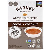 Barney Butter, Миндальное масло, Стаканчики для быстрого перекуса, Какао + кокос, 6 порционных стаканчиков, 1 унция (28 г) в каждом
