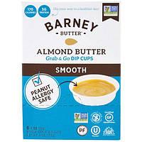 Barney Butter, Миндалевое масло, емкости для макания, необработанное, 6 одноразовых емкостей, 1 унция (28 г) каждая