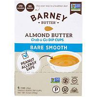 Barney Butter, Миндальное масло, Стаканчики для быстрого перекуса, Мягкое, 6 порционных стаканчиков, 1 унция (28 г) в каждом