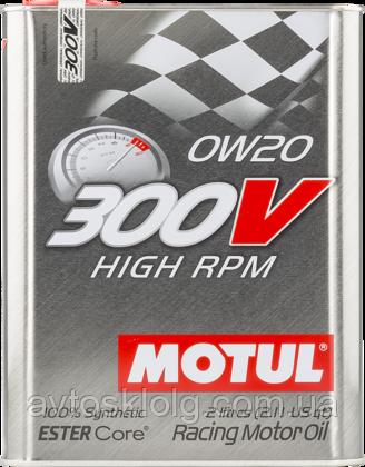 Масла моторные 300V HIGH RPM 0W20