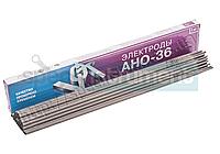 Сварочные электроды  VISTEC АНО-36  3.0 мм 1.0 кг