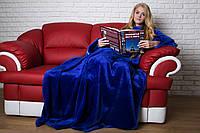 Плед с рукавами Homely Luxury Синий