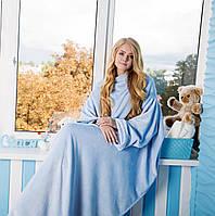 Плед с рукавами Homely Luxury Голубой