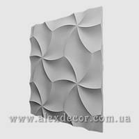 3D панель Оригами 500х500х28мм