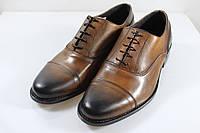 Итальянские мужские туфли оксфорды  41 размер 27,5 см