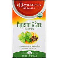 Davidsons Tea, Органический чай из перечной мяты и пряностей, клссический чай, 25 чайных пакетика, 1,77 унций (50 г)
