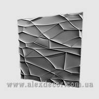 3D панель Рок 500х500х28мм