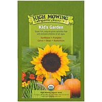 High Mowing Organic Seeds, Детский сад, Коллекция органических семян, В ассортименте, 5 пакетов