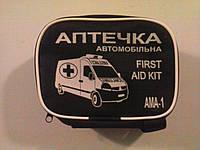 Аптечка автомобильная АМА-2 до 18 человек (мягкая упаковка).