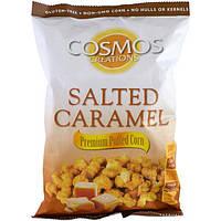 Cosmos Creations, Воздушная кукуруза премиум, соленая карамель, 6.5 унций (184.3 г)