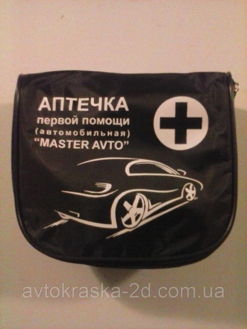 Аптечка автомобільна (м'яка упаковка).