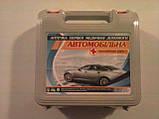 Аптечка автомобільна (м'яка упаковка)., фото 3